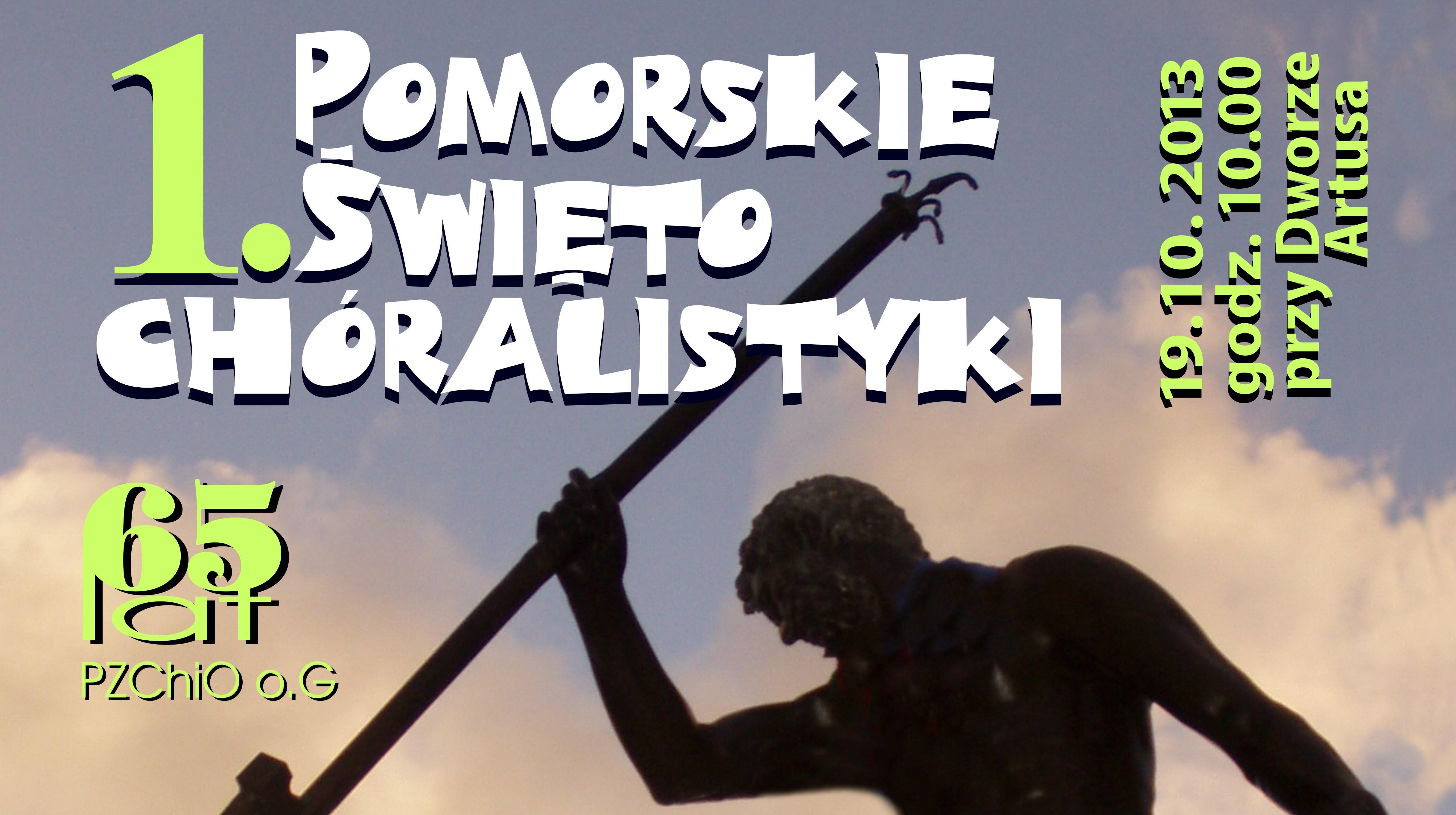 PLAKAT_I POMORSKIE SWIETO CHORALISTYKI W GDA