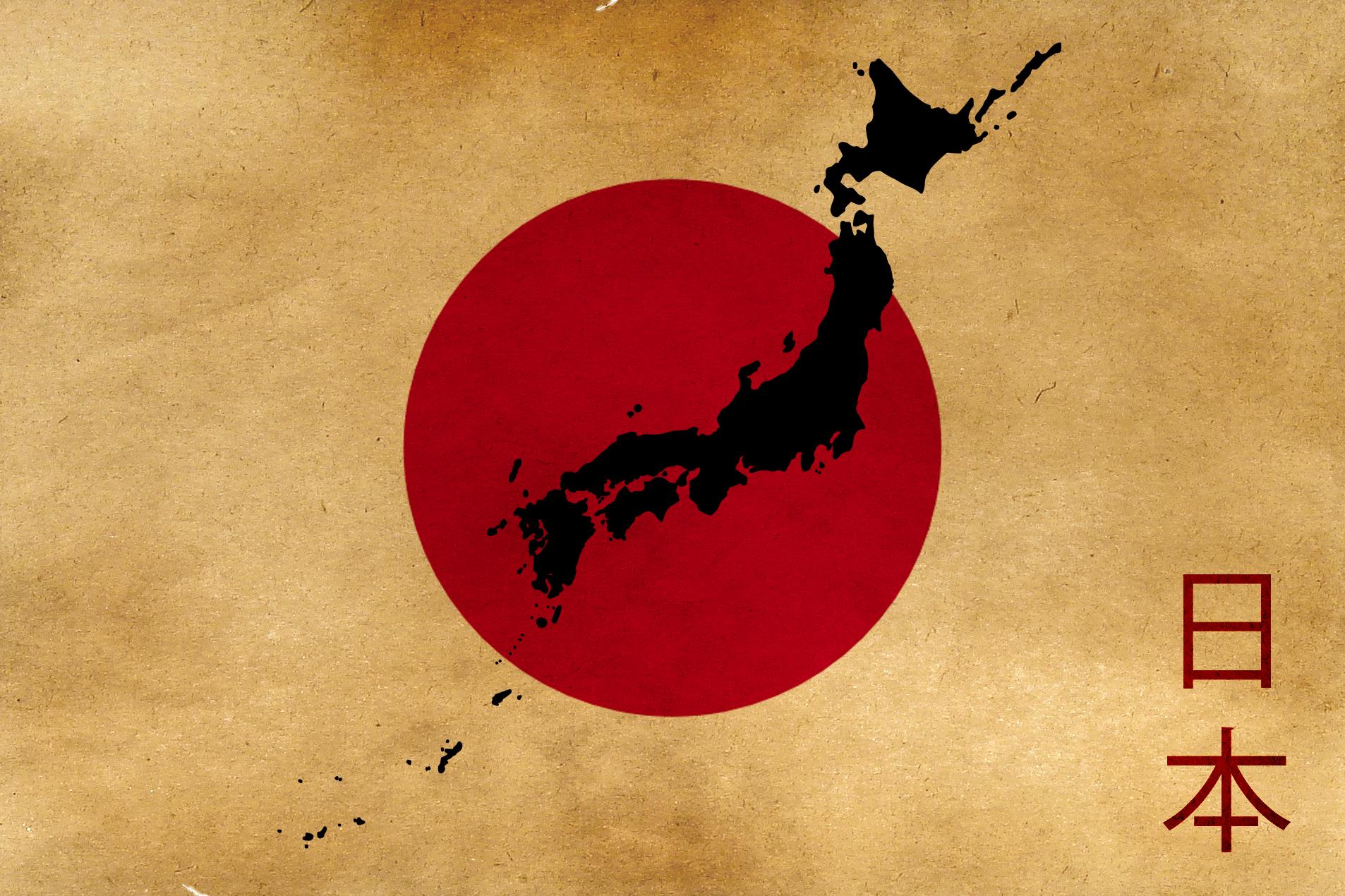 1. spotkanie organizacyjne Festiwalu UG MADE IN AZJA. Edycja Made in Japonia 2014