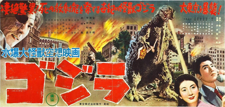 Cykl filmowy Horyzonty kina - pokaz filmu Godzilla. Król potworów