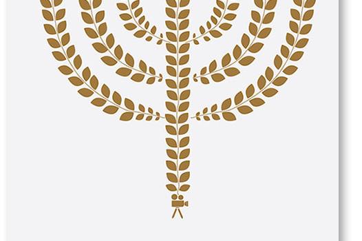 Stowarzyszenie Żydowskie Motywy Międzynarodowy Festiwal Filmowy Żydowskie Motywy
