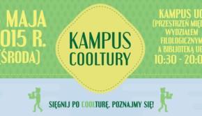 kampus_kwadrat