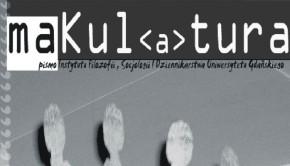 makulatura-2006-1