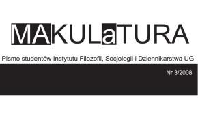 makulatura-2008-3