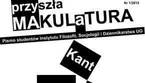 makulatura-2010-1