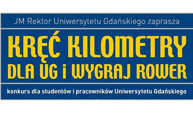 Konkurs Kręć kilometry dla UG i wygraj rower