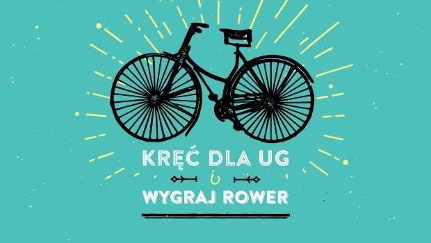 dkf_rower_fb-page-002-min