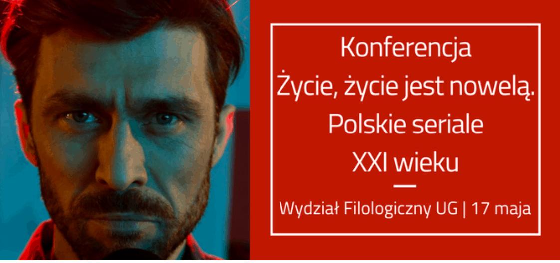 baner Konferencja polskie seriale XXI